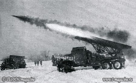 Легендарные Катюши, оружие Великой Победы